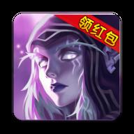 魔兽红包群最新版v1.0.0
