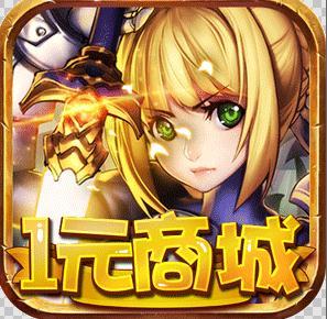 魔心大陆送千元充值卡版v2.6.1