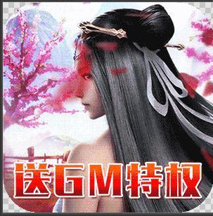 大宋少年志送GM商城卡版v1.0.0