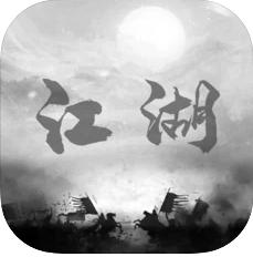 炙热江湖最新版v1.0.7