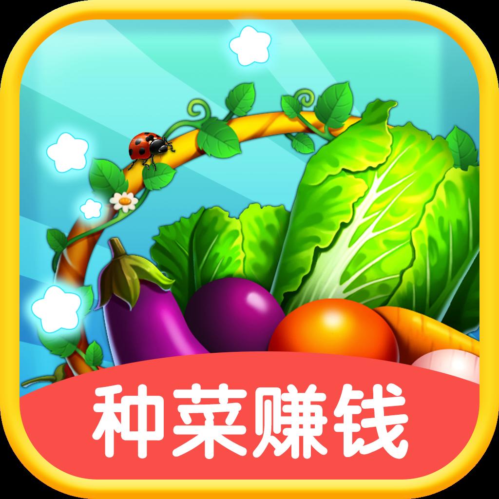菜市场模拟器安卓版v1.0.2