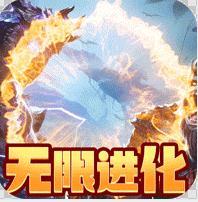 空中战魂山海异兽融合爆真充版v1.0