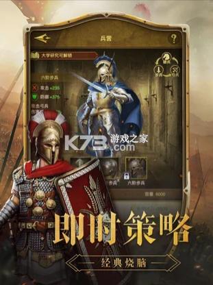 鐵銹的戰爭 v1.6.0 漢化版 截圖