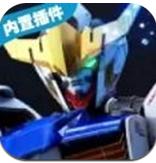 高達戰斗鋼普拉之戰手游v2.04.01
