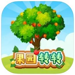 果园转转红包版游戏v1.0.0