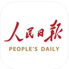 人民日报appv7.2.2.3
