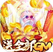 少年阴阳师全gm版本v1.0