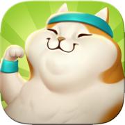 撩不起运动猫游戏v 1.0