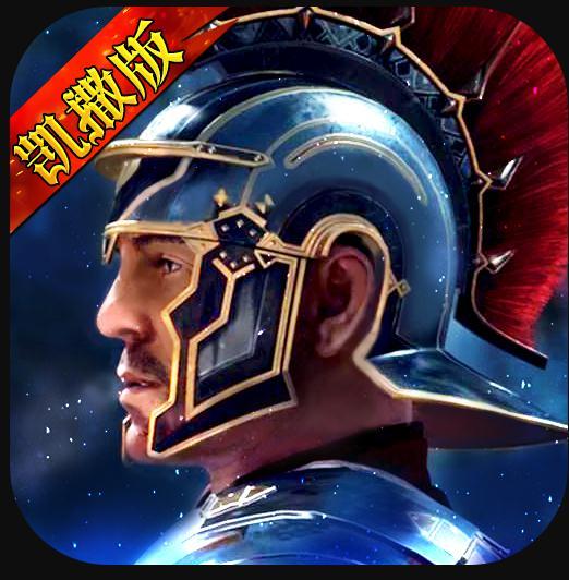 罗马帝国手机游戏v1.12.10