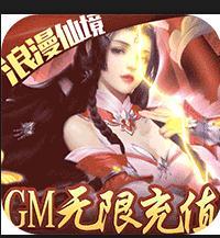 风云七剑折扣版v1.2.3