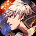 地下城与格斗家游戏v4.8.0