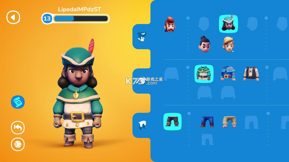 Wonderbox v1.3.2 游戏 截图