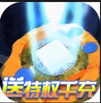 数码暴龙激战领GM送千充版v1.0