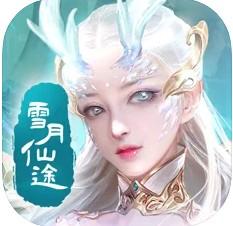 雪月仙途正式手游版v1.0