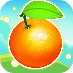 柚子熟了红包版v1.0