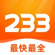 233游戏盒子ios版v2.64.0.1