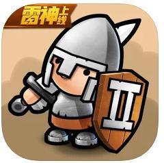 小小军团2最新版v0.8.0.52