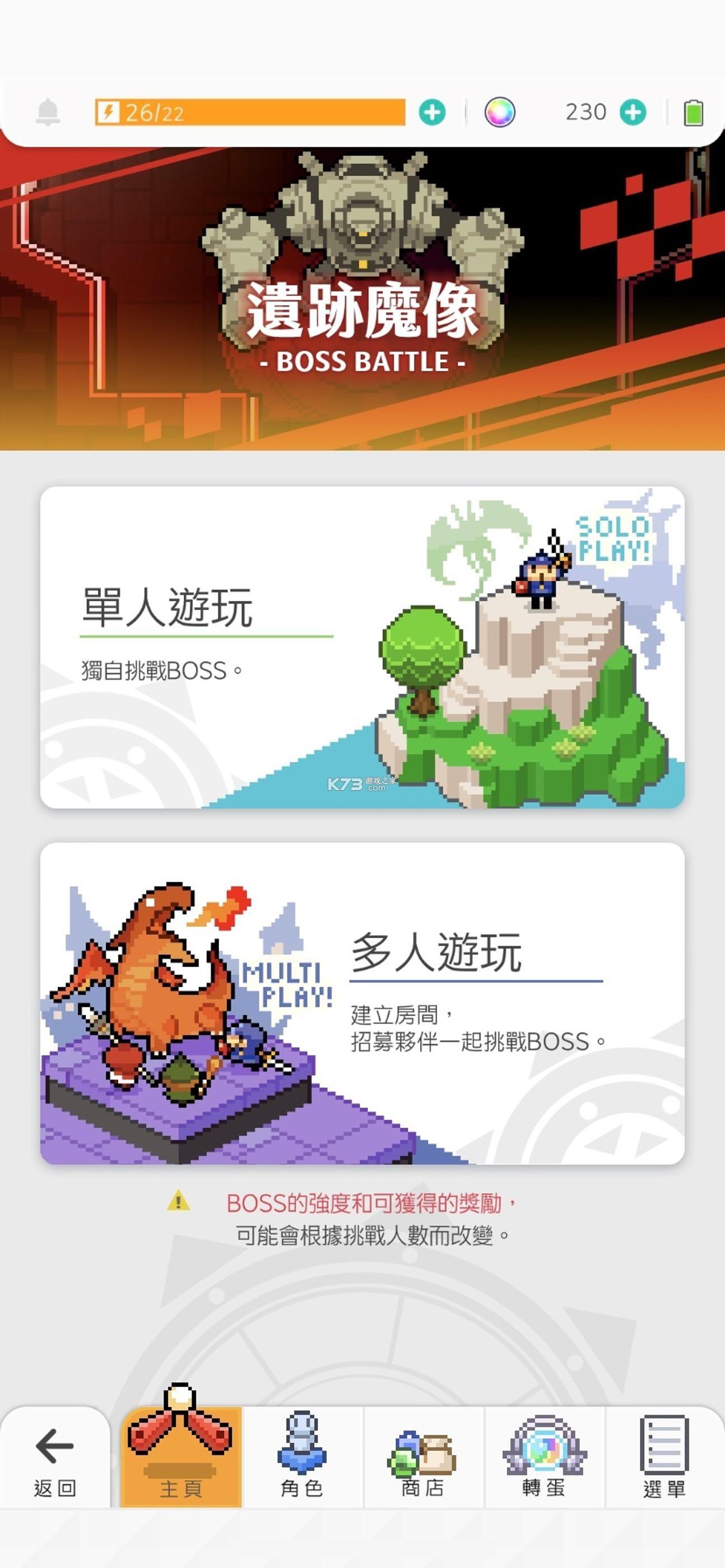彈射世界 v1.170.36 臺服中文版 截圖