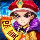 同城游保皇 v5.5.20201106 免费版