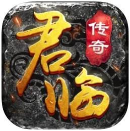求仙君臨沙城手游v1.5.0