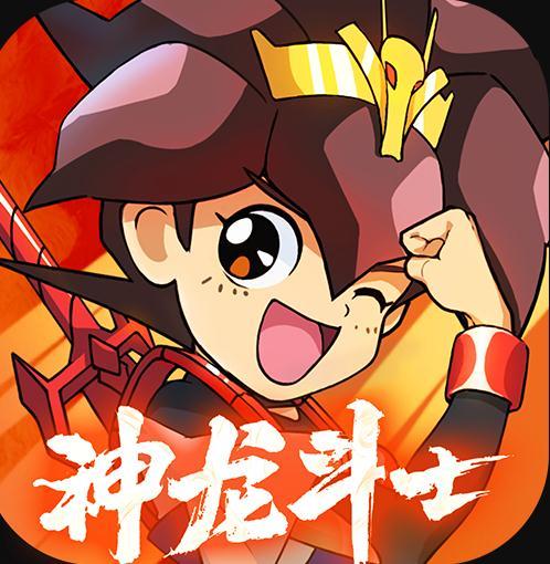 魔神英雄传 v1.4.1 苹果手游