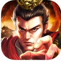 霸权三国志游戏v1.1