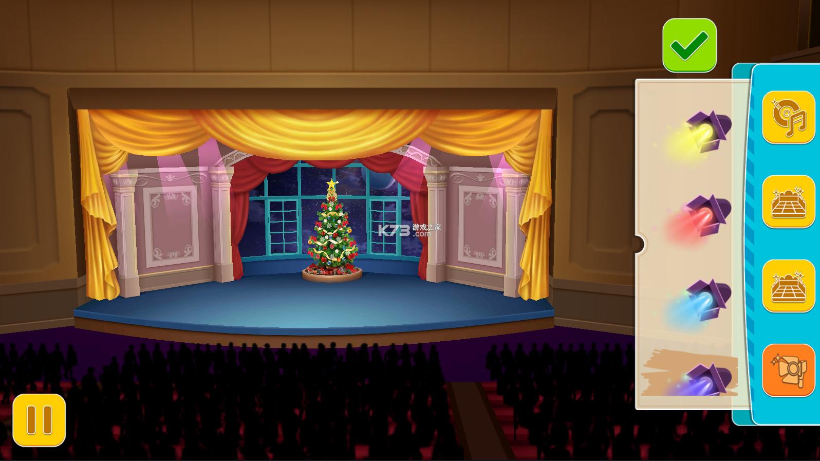 舞蹈校園故事 v1.1.19 完整版破解版 截圖
