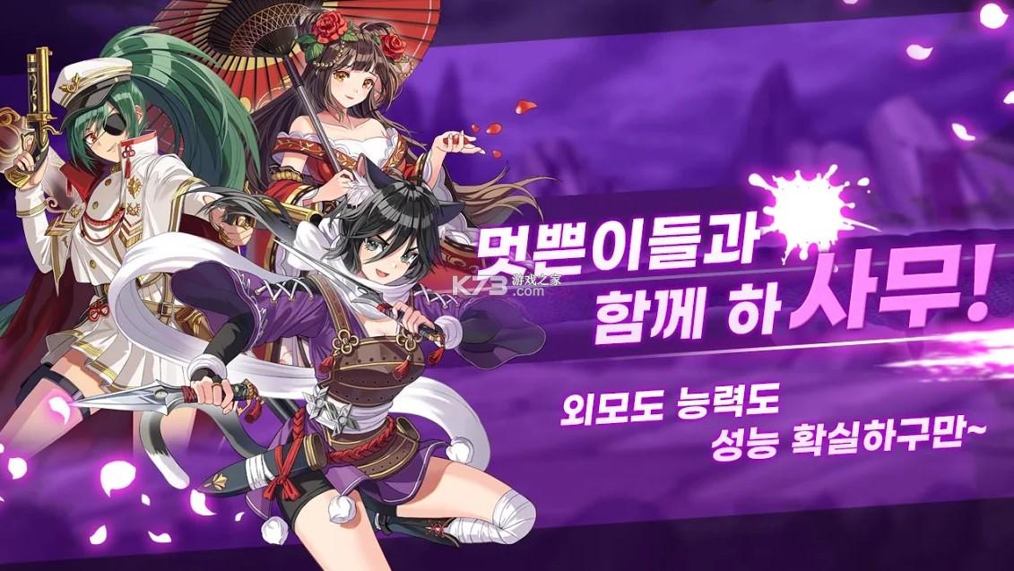 武士之刃妖怪血戰 v1.7050 游戲安卓版 截圖