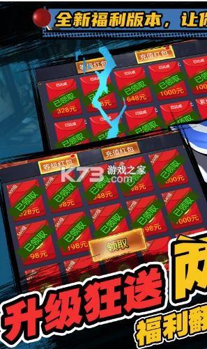 進擊的趙云 v1.0.0 送2021充值卡版 截圖