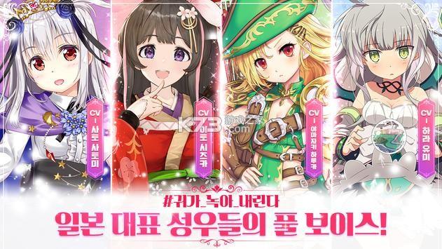 精靈騎士團物語 v1.4.41 韓服版 截圖