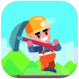 努力的矿工 v1.0 手游