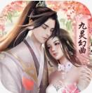 青丘奇幻九靈幻曲最新版手游v1.0.16