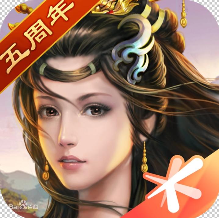 七雄爭霸騰訊版v7.7.9