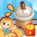 欢乐做奶茶红包版v1.0