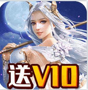 九天诛魔 v1.0.0 无限元宝版