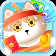健身猫红包游戏v1.7.0