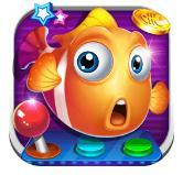 捕鱼至尊宝 v2.0.1 手机版