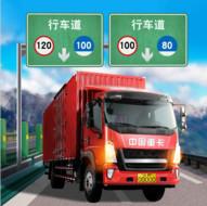 遨游城市遨游中国卡车模拟器手游安卓版v1.1