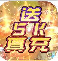 热江 v1.0.0 送5K真充版