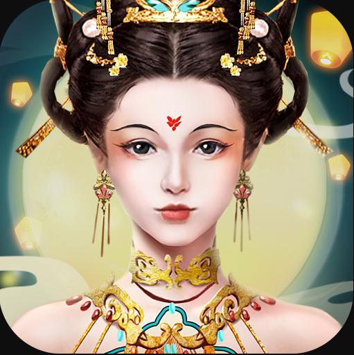 兰陵王妃苹果版v7.6.1