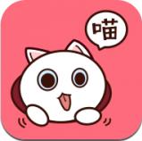 喵咖漫画 v2.1.1 2021最新版