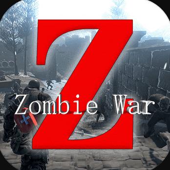 僵尸世界大战新世界 v1.0 游戏