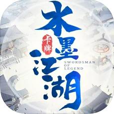水墨江湖游戏v1.0.2