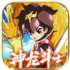 魔神英雄传神龙斗士手游v1.6.1