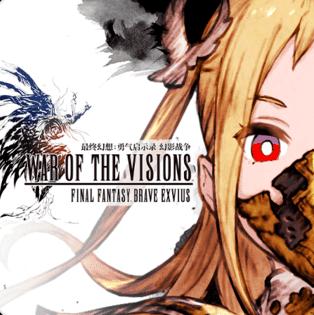 最终幻想勇气启示录幻影战争小米版v1.0.0