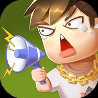 王大棰当村长游戏v1.2.8
