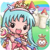吉壁公主城堡免费2021全部解锁版v1.2.1