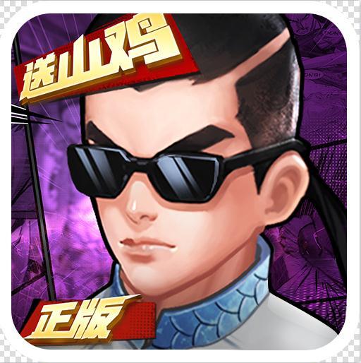 战火英雄高返版v1.0.0
