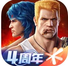 魂斗罗归来四周年版本v1.37.79.6720