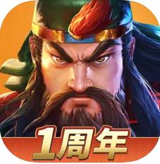 三国战纪2周年庆版本v2.8.3.0